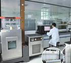 科诺尔技术研发中心