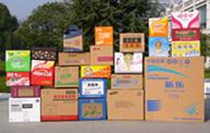 科诺尔热熔胶与厦门合兴包装印刷股份有限公司已合作5年