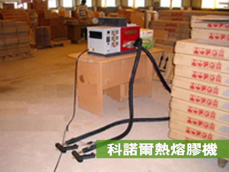 科诺尔CNR-1052ML双枪齿轮泵热熔胶机