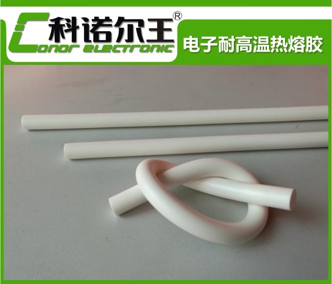 1107-7耐高温热熔胶|电子无卤热熔胶