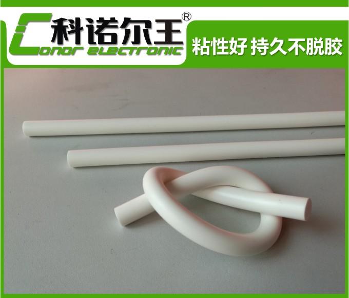 9918A电子高温热熔胶|UL热熔胶