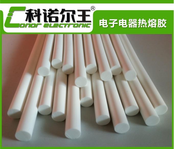 1107-2 电子电器热熔|电子元件固定用热熔胶|白色电子热熔胶棒