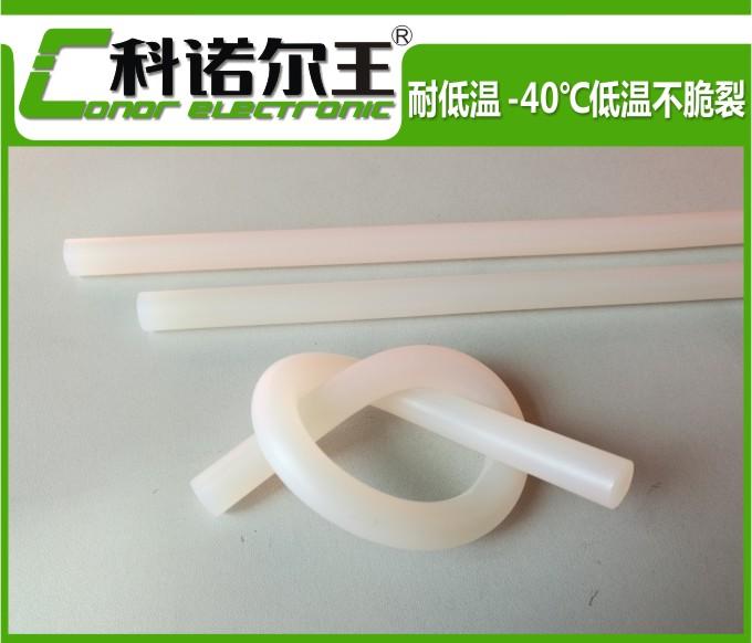 1108T-3抗低温热熔胶|耐低温热熔胶|适用于寒冷地区低温不脆裂特性|出口品质