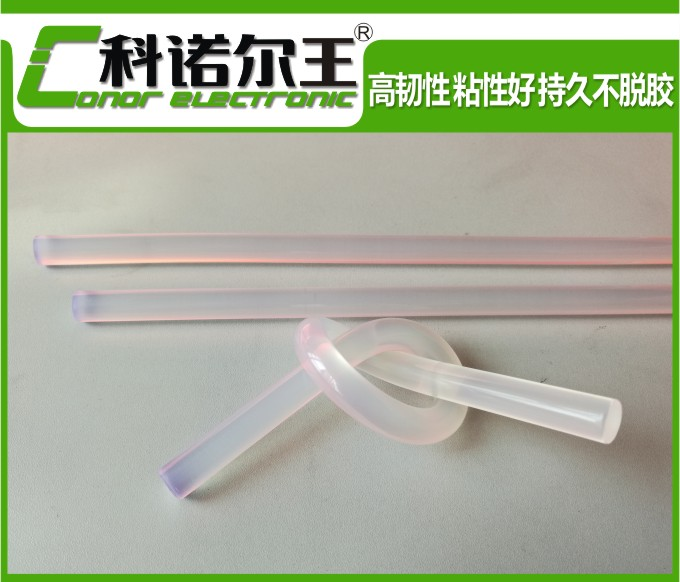 1108T-5高韧性热熔胶高韧性|透明度高|耐高低温