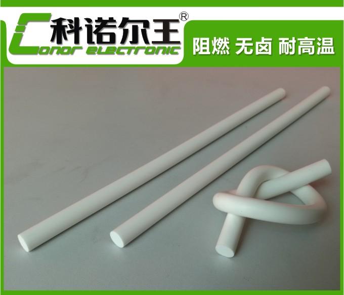 1102UL 耐高低温热熔胶|电子无卤热熔胶