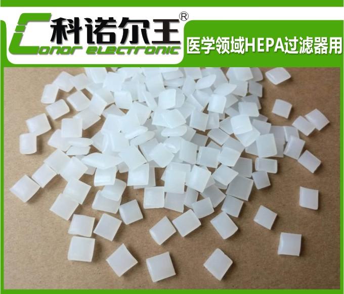 1108FDA-HA 食品包装热熔胶|耐高温|根据美国食品药品FDA检测标准