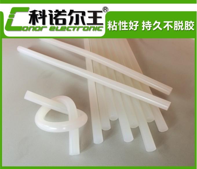 708A-H白色透明热熔胶棒|电子元件固定用热熔胶