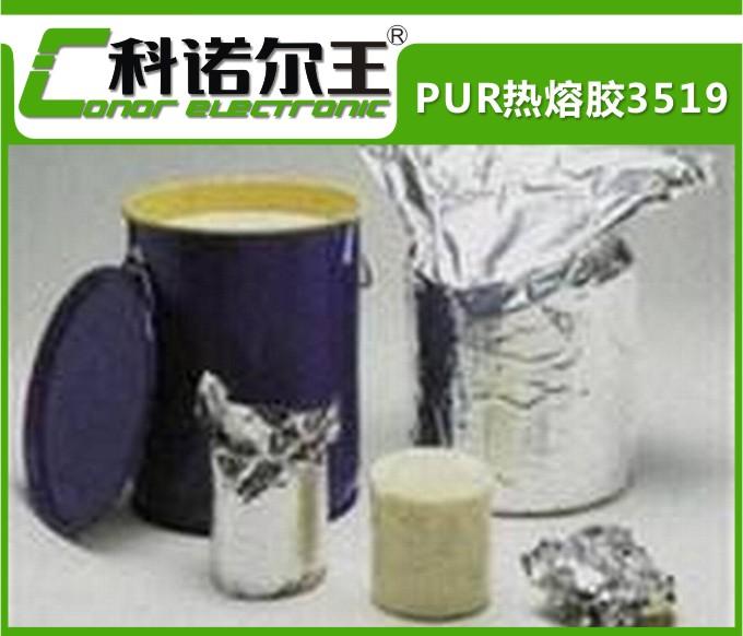 PUR3519|PUR热熔胶|微波炉门板边框粘接及密封|PUR聚氨酯热熔胶