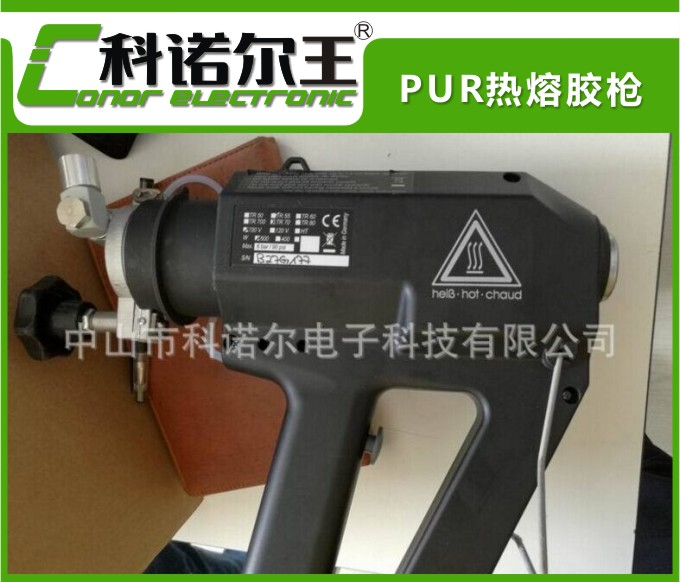 PUR热熔胶枪 适用310ml铝管包装 PUR气动枪
