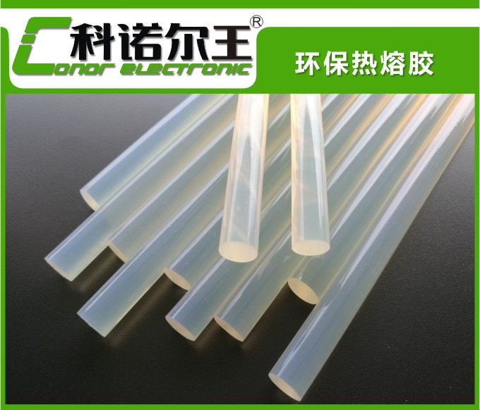 708A-L 环保热熔胶 小家电空调泡沫用热熔胶 不拉丝 易打胶