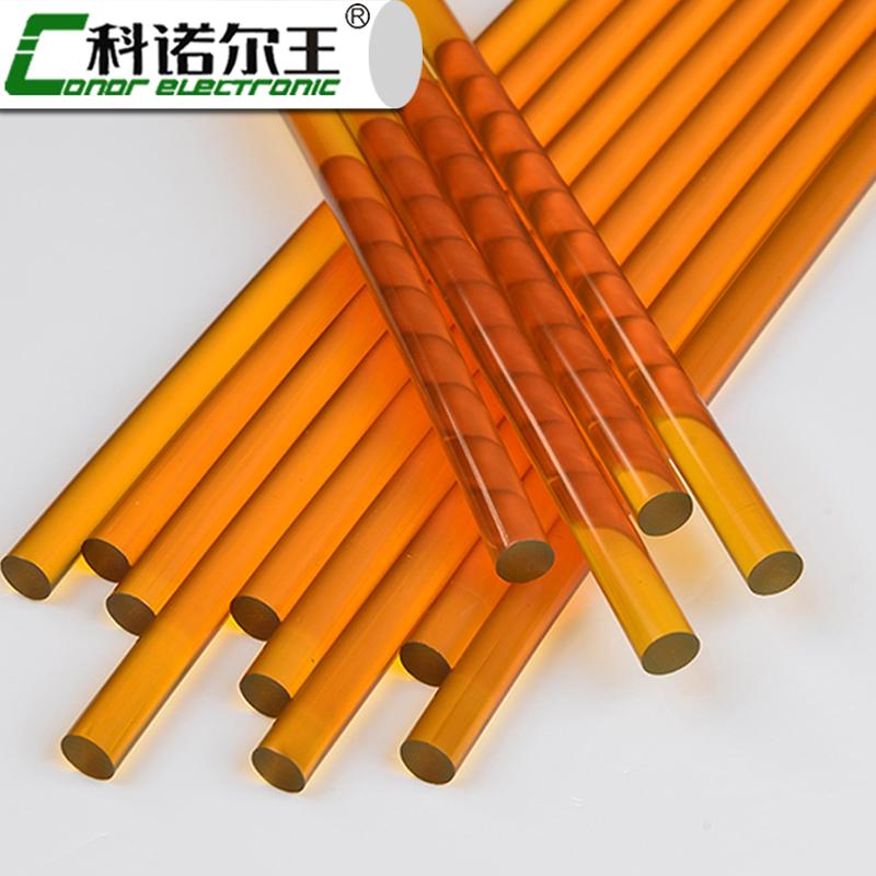870 聚酰胺热熔胶 琥珀色热熔胶 电子线束及元器件粘接固定