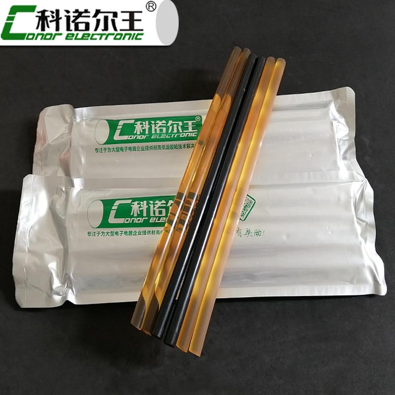 870FH 耐高低温热熔胶棒 电子元件固定热熔胶 线束端子包封热熔胶